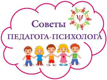 http://novoaltayskvid1.ucoz.ru/sait2/657.jpg